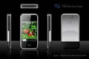 China's 'iPhone' - the T32