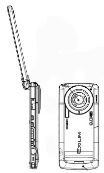 Casio and Hitachi pair on 8Mp cameraphone • The Register