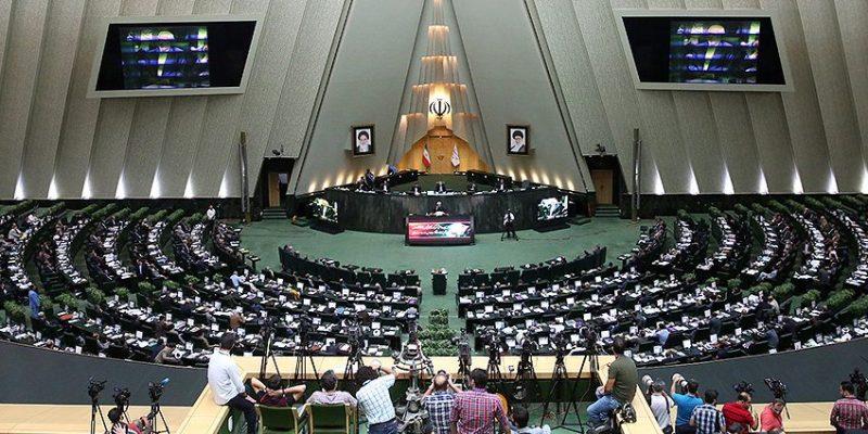 Iranian lawmaker
