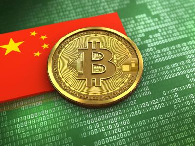 Chinas Cryptocurrency ICOs Ban