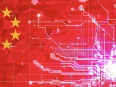 Chinas Blockchain Based Service Network to Integrate Central Bank Digital Currency