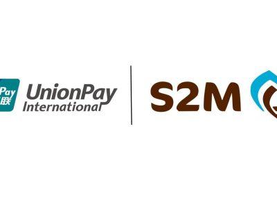 Unionpay et S2M inclusion times