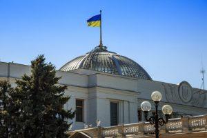 ukraine legislature