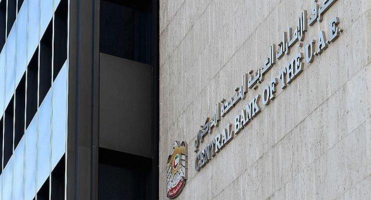 UAEs Central Bank