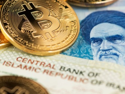 central bank iran