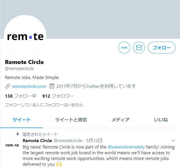 画像に alt 属性が指定されていません。ファイル名: remote-circle.jpg