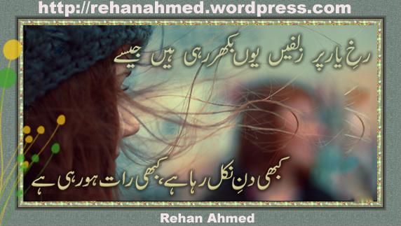 Kuch Ashar