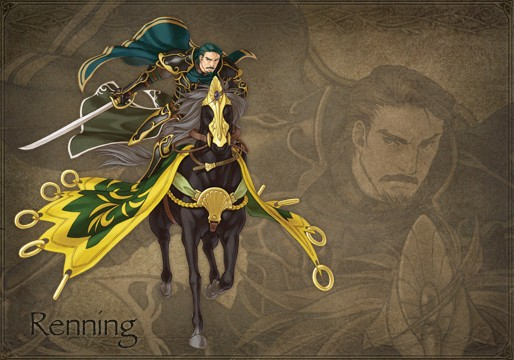 Renning From Fire Emblem: Radiant Dawn