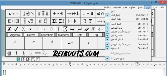 MathType 7.4.3.515 Crack With Serial Keygen Free Download