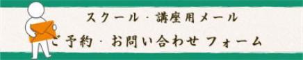 大阪のヒーリングサロン・アラムサヤン