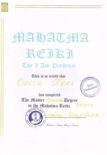 Мастер-Целитель Махатма Рейки