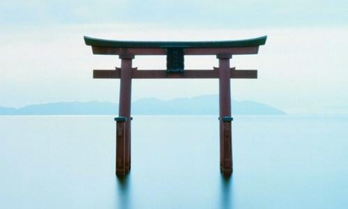 The Contemplative Path of Reiki
