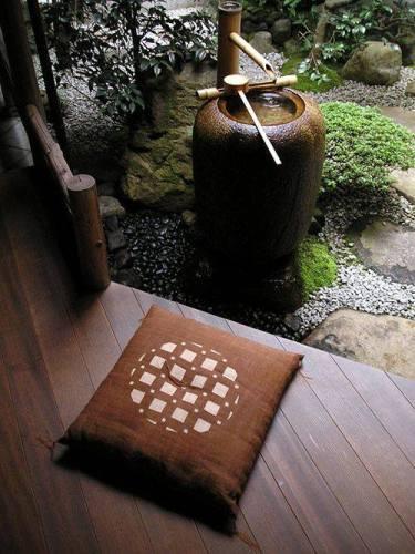 meditation seat