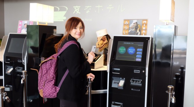 เที่ยวญี่ปุ่น ซาเซโบะ จ.นางาซากิ พักโรงแรมหุ่นยนตร์ เฮ้าส์เทนบอส Nagasaki 05