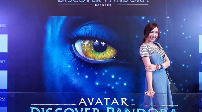 รีวิว Avatar Discover Pandora เดอะมอลล์บางกะปิ สนุกมั้ยถ้าไม่เคยดูหนังมาก่อน?