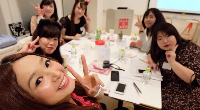 เรียนแต่งหน้ากับบิวตี้บล็อกเกอร์ญี่ปุ่นที่โตเกียว @cosme workshop
