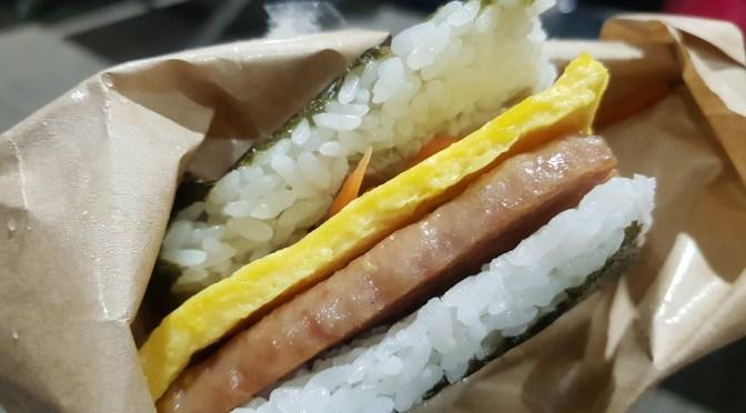โอนิกิริหมูไข่ เมนูเด็ดห้ามพลาด ท ี่โอกินาว่า Pork Tamago Onigiri