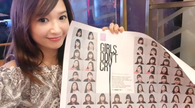 คิดยังไงหลังดู Girls Don't Cry ภาพยนตร์สารคดี BNK48 *ไม่สปอย