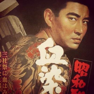 。・゜・(ToT)/~~~・゜・。ナンテコッタ〜︎ #RIP #高倉健 #KenTakakura #MovieStar #hero #yakuzamovie #AbashiriPrison #昭和残侠伝 #死んで貰います