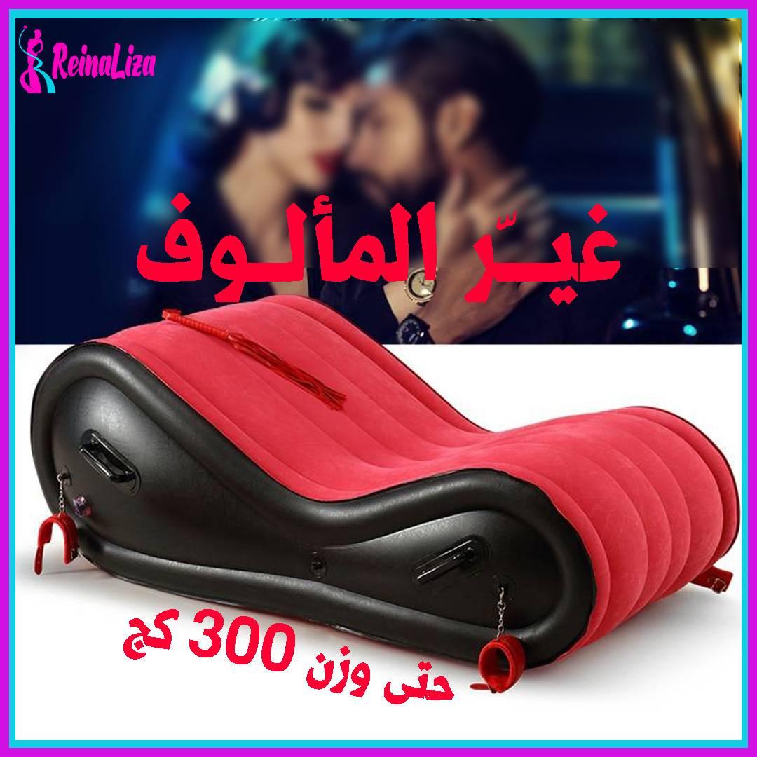 ReinaLiza Store - Kuwait