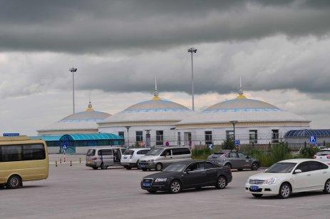 Hailar Airport
