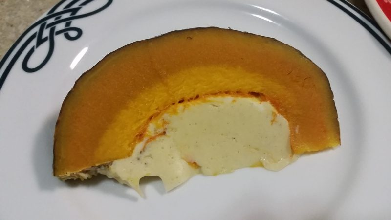 Pumpkin custard feito pelo Rafael Reinehr
