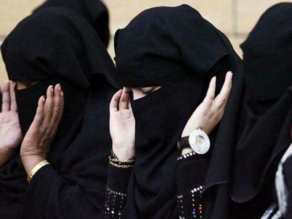 ONU Arabie Saoudite Elue Commission Droit Femmes