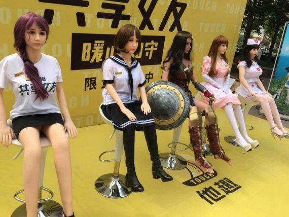 Chine communiste poupées sexuelles