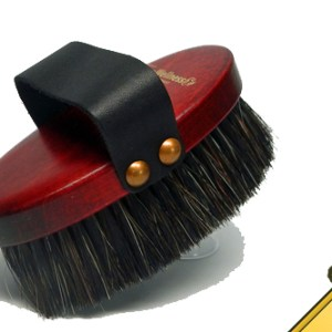 horse face brush
