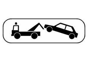 véhicule confisqué