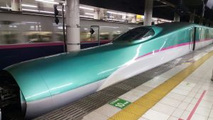 Japan Rail Pass - Shinkansen or Highspeed train Japan