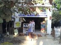 gyeiktaw