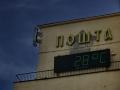 Belgrad - Temperatur im April