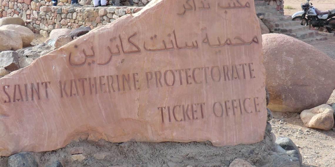 Reisebüro Leurs in Dahab - Sinai