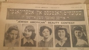 Jewish American Beauty Contest