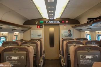 ombord i Shinkansen