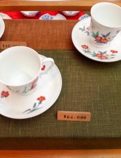 Kakiemon-porselen i Arita, Japan