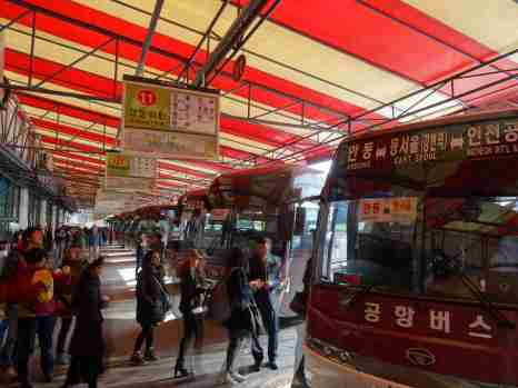 Seoul Central Bus Station