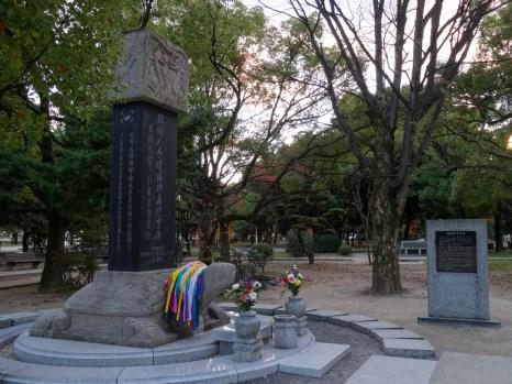 Korean memorial for killed forced labourers, Peace Park Hiroshima