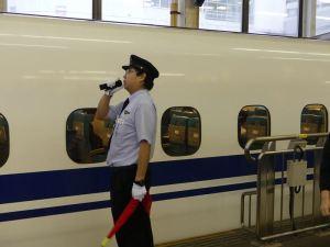 Shinkansen-Aufpasser