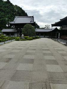 Zengarten beim Tofuku-ji Tempel