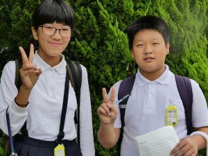 Schüler am Friedenspark