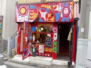 Individuelle Shops