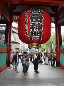 Portal zum Sensoji Tempel