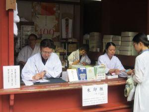 Schreiber im Tempel