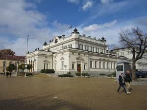 die Bulgarische Nationalversammlung