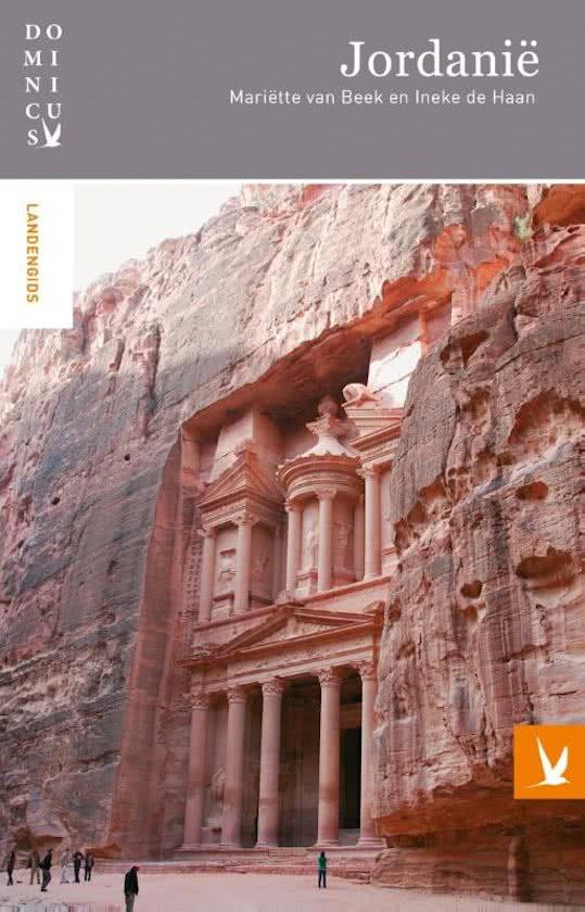 Reisgids: Dominicus Jordanië