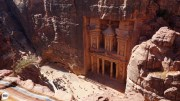 De Petra Schatkamer van boven, hoe kom je er?