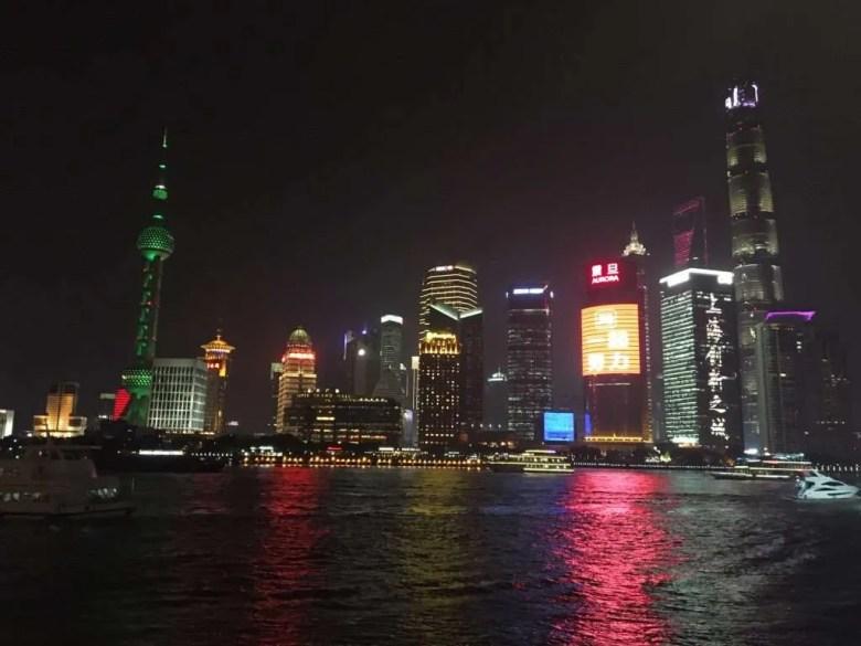 Shanghai skyline the bund nightview