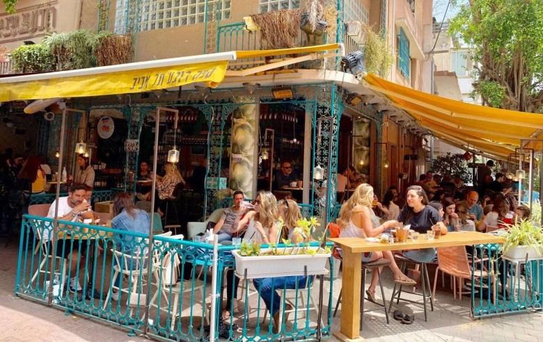 Rova Tel Aviv